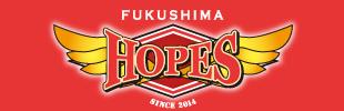 福島ホープス公式サイトのイメージ